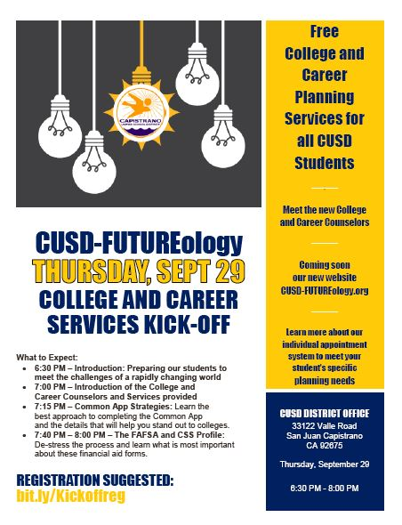 CUSD-FUTUREology Kickoff